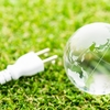 【節約の結果報告】光熱費を減らす方法を色々試したら3ヶ月で9千円も安くなりました!