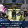 【FGO攻略】2代目オルタちゃん:第四夜、迷宮のメリー・クリスマス