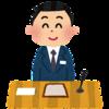 「日本一幸せな従業員を作る」って、どういうこと?