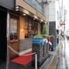 田町の「minobi」で春菊とキノコのリゾットを詰めた鶏モモ肉のロースト他。