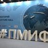 【ペテルブルク国際イノベーションフォーラム】~日ロビジネスの可能性とは~