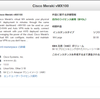 Cisco Meraki vMX100 ( Virtual MX for AWS )