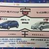 水戸千波店  決算イベント‼️