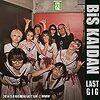 渋谷WWWにて「BiS階段 LAST GIG」(2014年5月6日)