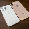iPhone13Proに買い換えて2週間以上経過したので感想とか