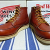 REDWING RW-8875 四角犬タグ 99年製