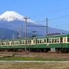 2020/09/08 ある日の駿豆線 3501編成  軌道線カラー