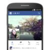 [おすすめアプリ]世界最大のSNS「Facebook」