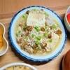 【食べて元気を出す】【薬膳】豆腐と鶏ひき肉のなめこあんかけの作り方。