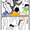 4コマ「最近のわが家の様子」(4歳) ☆