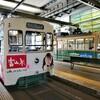 【富山】路面電車とクルーズ