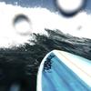 波と戯れ(たわむれ)、もてあそばれて。やっぱり海が好き!