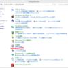 Windows 8.1で記憶域プールを使ってみた