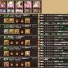 暮理独楽@わふーのゲーム内プロフィール