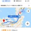 競艇旅打ち  若松競艇編  2019 05 02