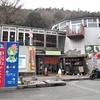 宮川内ダムのほとりにある道の駅「どなり」