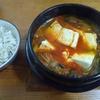 日本語学習とヴィーガン韓国料理習得に