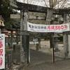 佐敷諏訪神社