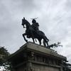 【都市考察】杜の都仙台に帰省して感じたこと