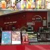 【紅太陽】ビール+緑茶!?台南名物「ハイネケン緑茶」は実はおすすめ人気商品!