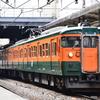 ありがとう115系! 高崎駅で湘南カラーを撮影