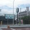 ちゃんぷる(その96) 「ヤンバル食堂」で「豆腐チャンプルー定」 600円 #LocalGuides