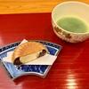 🚩外食日記(361)    宮崎ランチ   「京料理 宮川」⑤より、【おまかせコース】‼️
