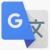 いいの見つけました。Google翻訳より日本語らしい訳文のみらい翻訳お試し版(*^▽^*)
