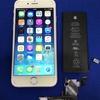 iPhone6Sバッテリー問題!急にシャットダウンしませんか?