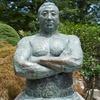 7月30日は「プロレス記念日」~力道山がきっかけで広まったたべものは何?(*´▽`*)~