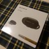 【トゥルーワイヤレス】ソニー初の完全ワイヤレスイヤホン「WF-1000X」購入レビュー!