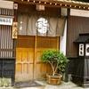 【オススメ5店】新発田(新潟)にある寿司が人気のお店