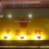 『皇冠小館』蟹粥 - マカオ / ブロードウェイ・フードストリート