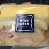 ニコウィッチで2個入りサンドイッチ(恵比寿)