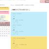 CodeIgniterの学習 13 - 自作関数、自作クラス等を設置する場所