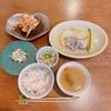 殿堂入りのお皿たち その591【代々木公園Mealsさん の 健康的なランチ】
