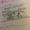 カミーノ日記6日目(Estella→LosArcos  22km)
