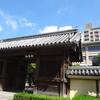 博多 東長寺 秋の特別拝観を満喫