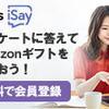 中小企業の非正規社員からのリストラが鮮明に! 2020/12/03