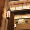 「東京會舘」新本館、来月8日オープン 〜 ああ、ここがホテルだったらいいのに…。