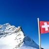 スイスでの口座開設をサポートします