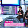 「アニゲー☆イレブン」あおきえい出演回の新房格言