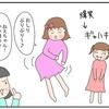 【回顧録】超!人見知りな長女を初めて一時保育に預けた時の話(長女0歳)