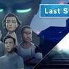 3つの物語が複雑に絡み合うADVゲーム「Last Stop」が面白い!