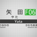 Yata-Tetsu's Diary / やたてつのブログ