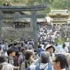 日光東照宮の参拝客、大幅増…「陽明門」が人気
