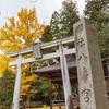京都・京北 - 京北栃本の八幡宮社
