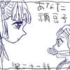 【アニメ版鬼滅の刃】21話の感想:タンジロウの変わらない優しさが泣ける