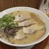 三豊麺三ノ宮駅前店|神戸市中央区