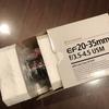 2018/4の支出 [反省] +2018/4/30 【Canon】EF20-35mm F3.5-4.5 USM + プロテクター【7,063円】